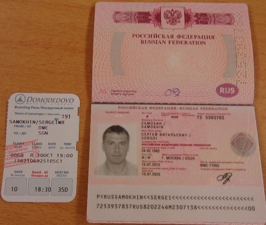 Giấy tờ của hành khách gây rối Sergei Samokhin