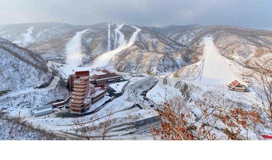 Ski North Korea Short Tour