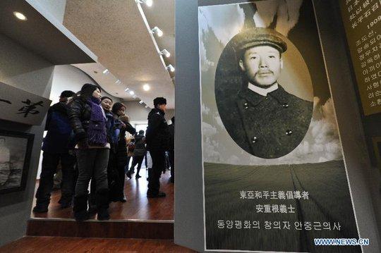 CHINA-HARBIN-AHN JUNG GEUN-MEMORIAL (CN)