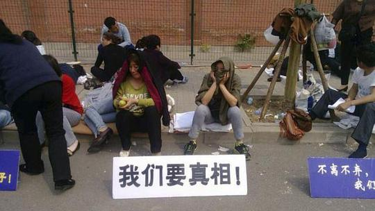 http://www.straitstimes.com/sites/straitstimes.com/files/imagecache/ST_REVAMP_2014_STORY_PAGE_640X360/20140430/mh370-chinese-3004e.jpg