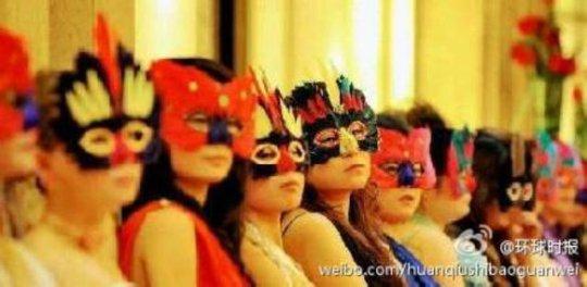Wuhanbillionaire.jpg