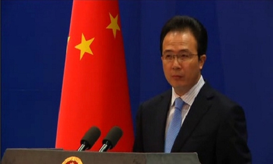 Chinas Foreign Ministry Spokesman Hong Lei says energy exploitation by any foreign company in the disputed South China Sea without its permission is