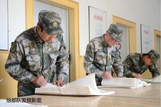 http://images.china.cn/attachement/jpg/site1007/20140718/8c89a590f56e1532f1c903.jpg