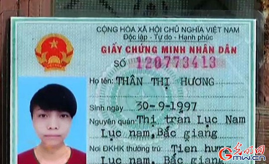 http://www.gs.xinhuanet.com/photo/2014-12/10/1113592090_14181934882891n.jpg