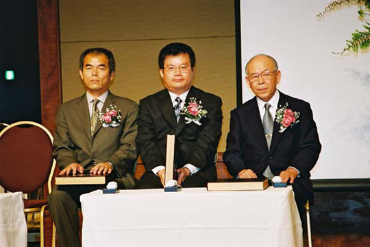 Từ trái qua phải: Shuji Nakamura, Hiroshi Amano và Isamu Akasaki. Ảnh: Takeda-foundation.jp