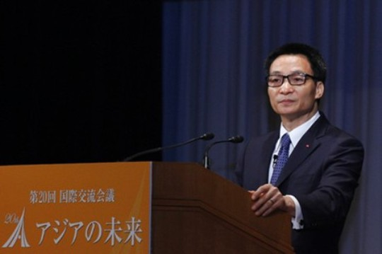 """Phó Thủ tướng Vũ Đức Đam phát biểu tại Hội nghị quốc tế """"Tương lai châu Á"""" lần thứ 20 tại Tokyo, Nhật Bản"""
