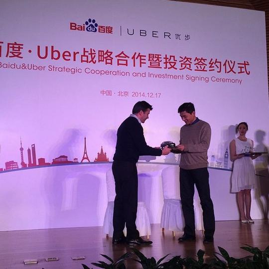 Lễ ký kết đầu tư giữa Baidu và Uber.