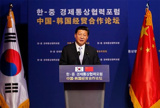 Lần đầu tiên một lãnh đạo Trung Quốc chọn Seoul là điểm dừng chân trước tiên thay vì Bình Nhưỡng như thường lệ. Ảnh: Reuters