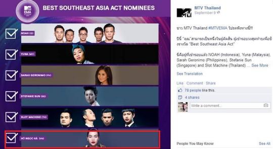 Tên Hồ Ngọc Hà trên Facebook MTV Thái Lan nhưng sau đó đã được gỡ bỏ