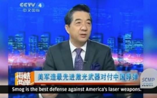 Phát ngôn của ông Trương vấp phải nhiều chỉ trích từ dư luận. Ảnh: South China Morning Post