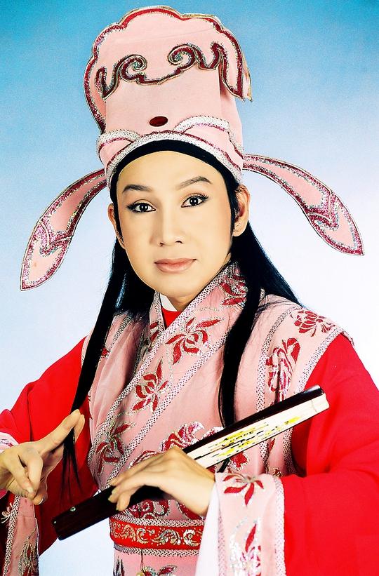 NS Vũ Luân trong vai Lương Sơn Bá