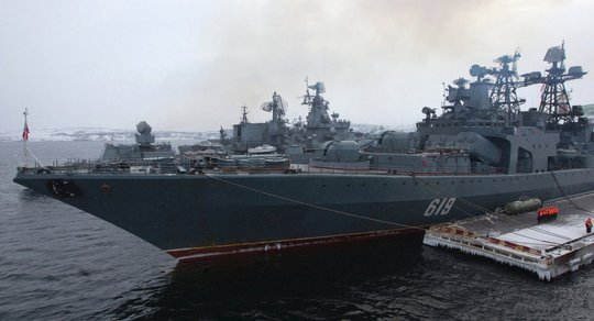 Military exercises of Northern Fleet of Russia
