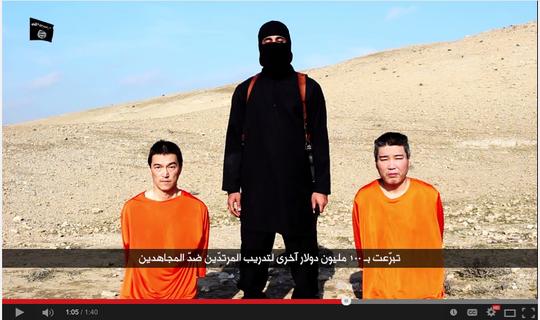 2 con tin người Nhật trong đoạn video. Ảnh: Youtube