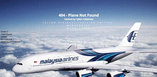 Ban đầu, trang web ghi dòng chữ Máy bay không được tìm thấy... Ảnh: Malay Mail Online