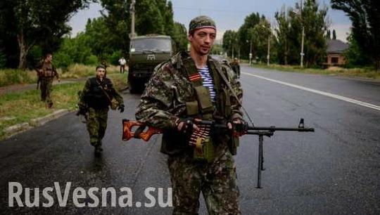 Các tay súng thuộc Cộng hòa Nhân dân Luhansk (LPR). Ảnh: RusVesna.su
