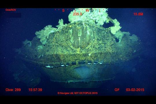 Hình ảnh tàu Musashi được du thuyền của tỉ phú Allen chụp được. Ảnh: Phil Star