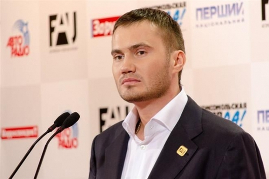 Viktor Yanukovych con. Ảnh: Infocar
