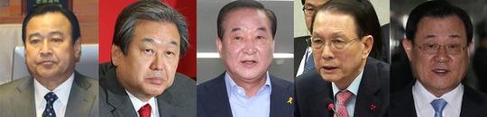 Từ trái qua: thủ tướng Lee Wan-koo, thủ lĩnh NFP Kim Moo-sung, thành viên cao cấp Suh Cheong-won, cựu Chánh văn phòng Nhà Xanh Kim Ki-choon và Chánh văn phòng Nhà Xanh hiện tại Lee Byung-kee. Ảnh: The Hankyoreh