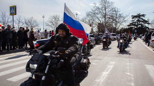 """Câu lạc bộ mô-tô """"Sói đêm"""" của Nga. Ảnh: Sky News"""