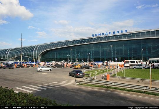Sân bay Domodedovo, Moscow – Nga. Ảnh: JETSPHOTO