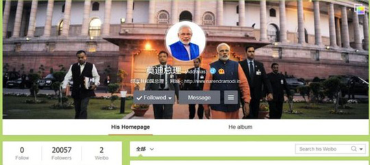 Tài khoản Weibo của Thủ tướng Modi. Ảnh: BBC