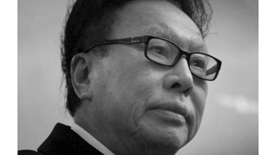 Tỉ phú Hồng Kông Yu Pang-lin qua đời ở tuổi 93. Ảnh: CHINA DAILY