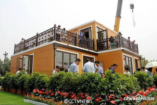Căn biệt thự hoàn thành hộm 17-7. Ảnh: CCTV