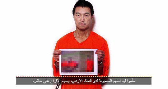 This still image apparently showingKenji Goto Jogo holding a picture ofHaruna Yukawas body appeared alongside the recording, but some have said it looks photoshopped
