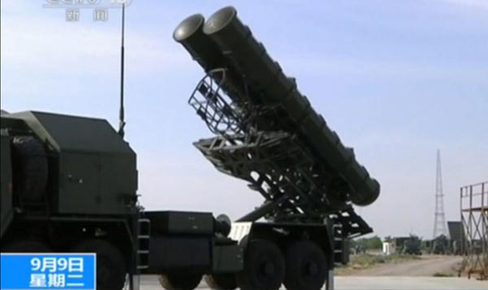 Missile sale to Turkey confirmed