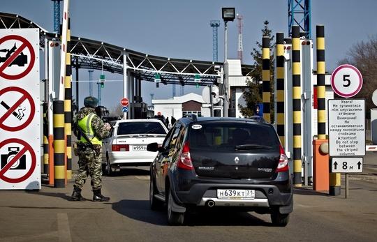 Đóng cửa 23 chốt kiểm soát dọc biên giới Nga. Ảnh: TASS