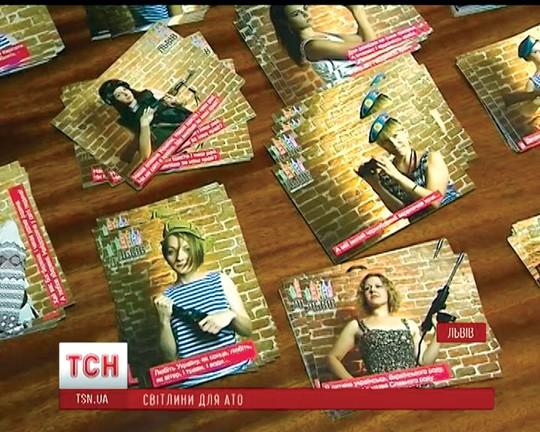 Các cô gái hậu phương Ukraine gửi nhiều bưu thiếp ra mặt trận Ảnh: TSN