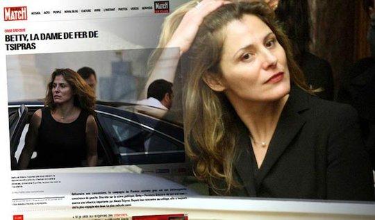 """Hình ảnh bà Peristera """"Betty"""" Baziana trên báo Paris Match  Ảnh: GREEK REPORTER"""