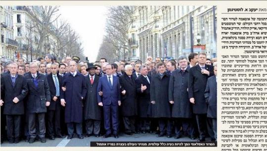 Sau đó, bà Merkel đã bị tờ HaMevaser cắt ra khỏi tấm ảnh. Ảnh: Sydney Morning Herald