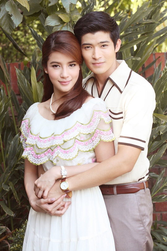 toomtam and vill dating