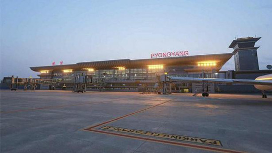 Nhà ga số 2 nhằm mục đích phục vụ các chuyến bay quốc tế. Ảnh: EPA