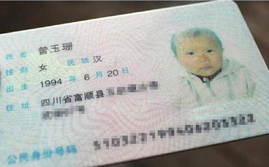 Giấy tờ tùy thân của Zeng Yushan