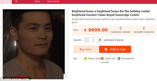 Một quảng cáo cho thuê bạn trai với giá hơn 1.500 USD. Ảnh: Taobao