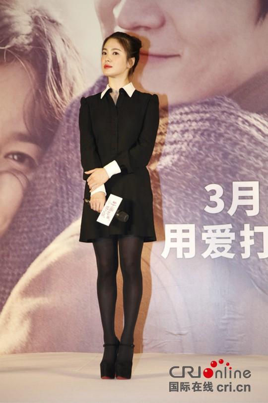 Song Hye Kyo xinh đẹp