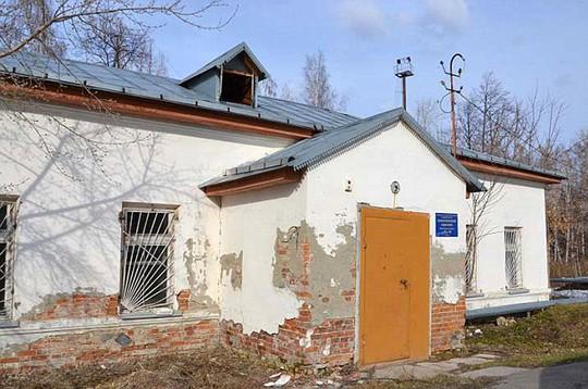 Phòng thí nghiệm bỏ hoang từ cách đây 3 năm. Ảnh: Daily Mail