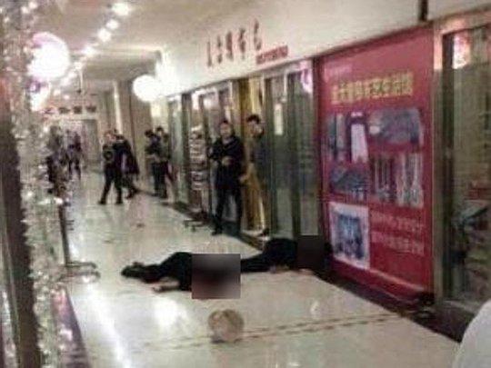 Vụ tấn công diễn ra ở tầng 3 trung tâm thương mại. Ảnh: News.com.au
