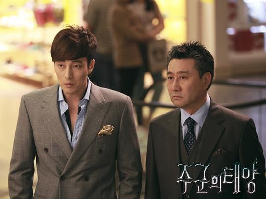 """Tình cờ gặp Tae Gong Sil trong một đêm mưa gió tầm tã, từ đó, cuộc đời của """"chàng Joo"""" bắt đầu có những đổi thay…"""