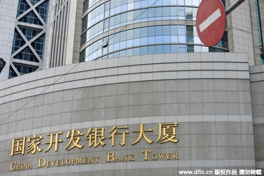 Tòa nhà Ngân hàng Phát triển Trung Quốc ở TP Thượng Hải. Ảnh: Image China