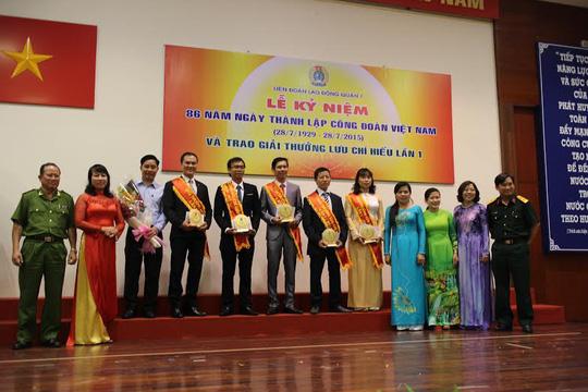Các cá nhân đoạt giải thưởng Lưu Chí Hiếu do LĐLĐ quận 1, TP  HCM tổ chức