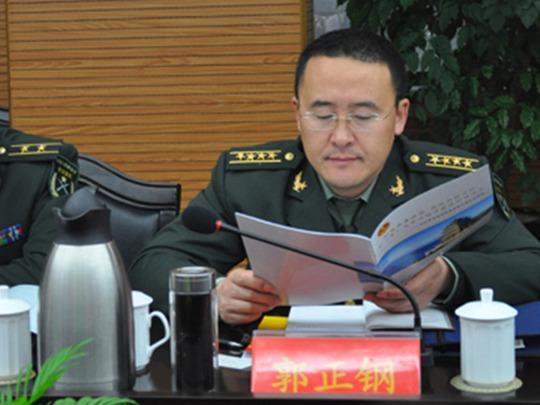 Phó Chính ủy Quân khu Chiết Giang Quách Chính Cương đang bị điều tra tham nhũng Ảnh: ĐA CHIỀU