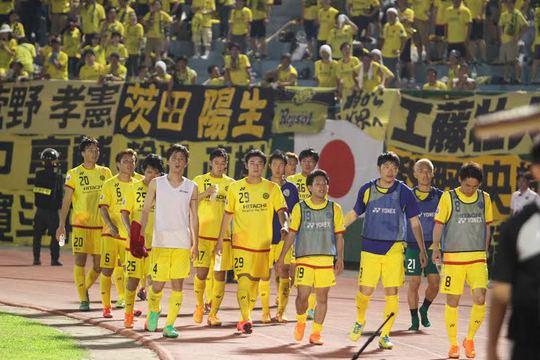 Sự thất vọng của các cầu thủ và CĐV đến từ Nhật Bản