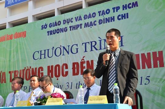 Thạc sĩ Vũ Chí Thành, Trường ĐH FPT