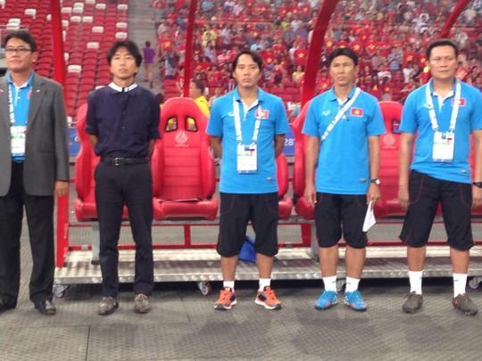 Ban huấn luyện U23 Việt Nam