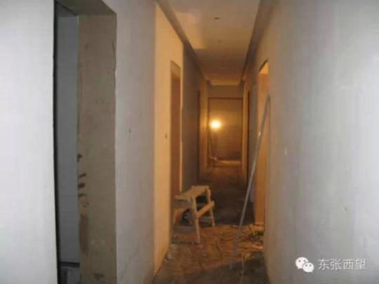 Căn hầm sâu 18m. Ảnh: Shanghaiist