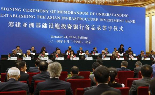 A general view of the signing ceremony of the Asian Infrastructure Investment Bank at the Great Hall of the People in Beijing October 24, 2014. REUTERS/Takaki Yajima/Pool/Files