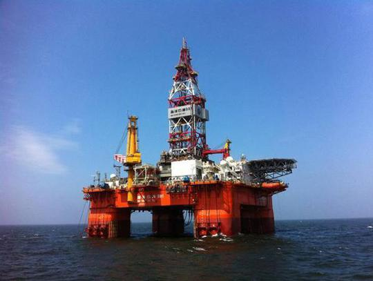 Trung Quốc đưa giàn khoan Hải Dương 981 vào biển Đông